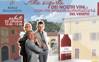 Innamorati con gusto: il pre-San Valentino di Borgo Rocca Sveva